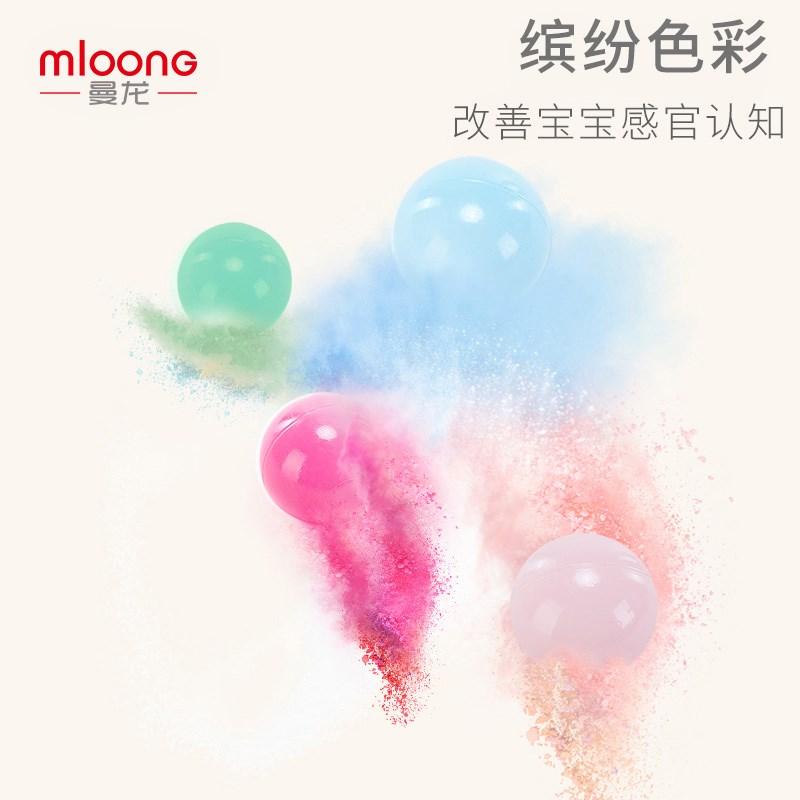 11月29日最新优惠曼龙加厚弹力波波球类宝宝家海洋球