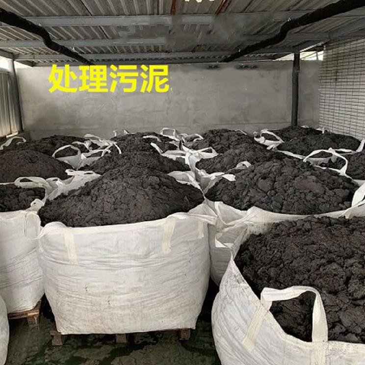 。 2 tons hanging bag grain round sludge large inner bag thickened packing feed small open sling tons