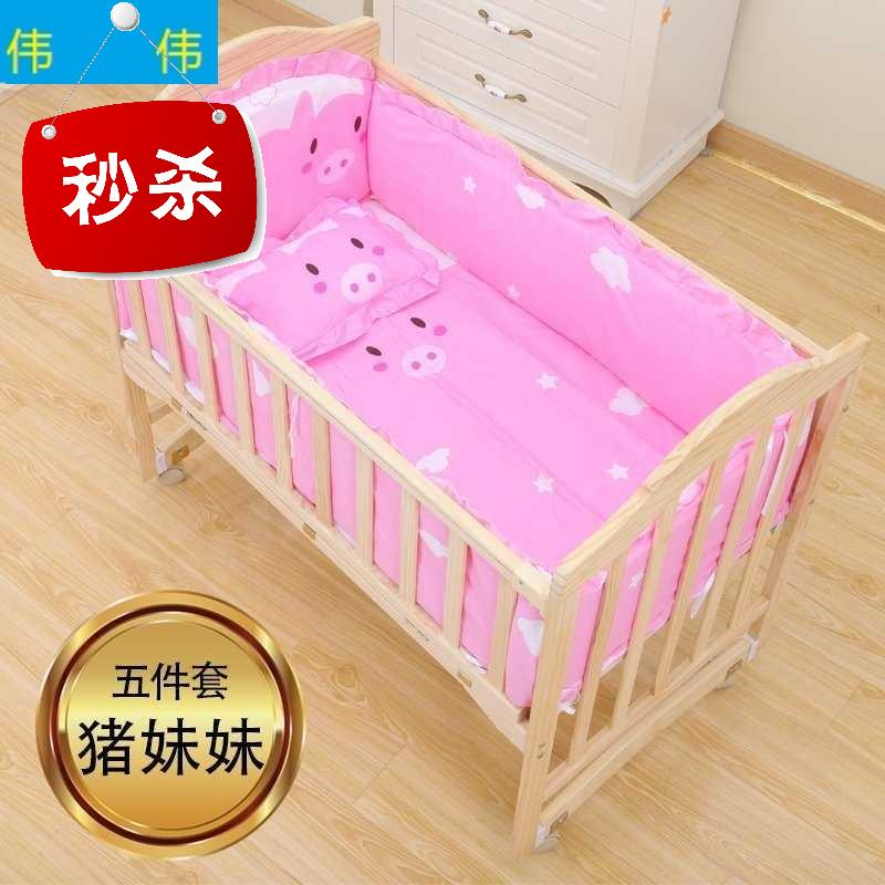 Детские постельные комплекты Артикул 618828648979