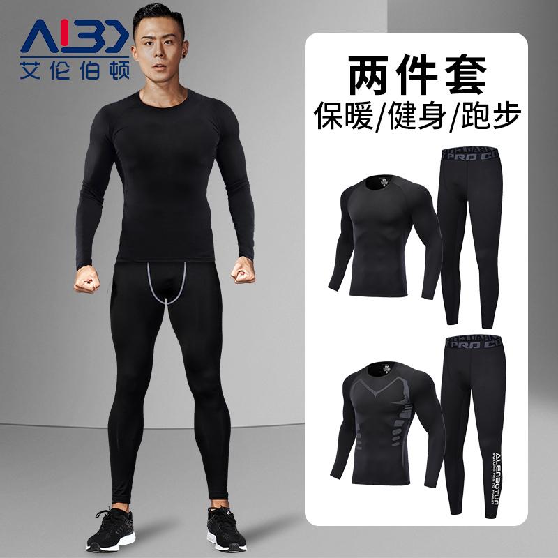 恩施耐克运动紧身男长袖压缩瑜伽健身服套装速干高弹内衣透气训练