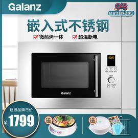 格兰仕嵌入式微蒸烤箱一体家用 银色光波微波炉不锈钢XG(S0)-RR04