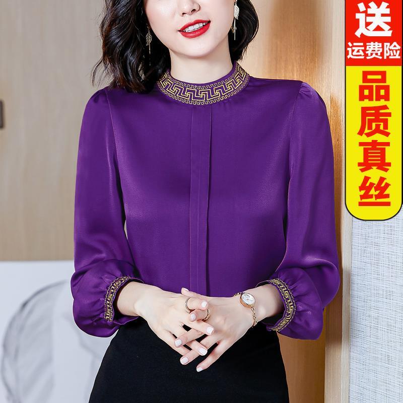 高端重磅真丝衬衫女%桑蚕丝绣花杭州丝绸气质长袖大牌紫色上衣设
