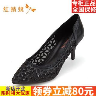 红蜻蜓女鞋头层牛皮春款专柜正品全国保修镂空细跟女单鞋B87039