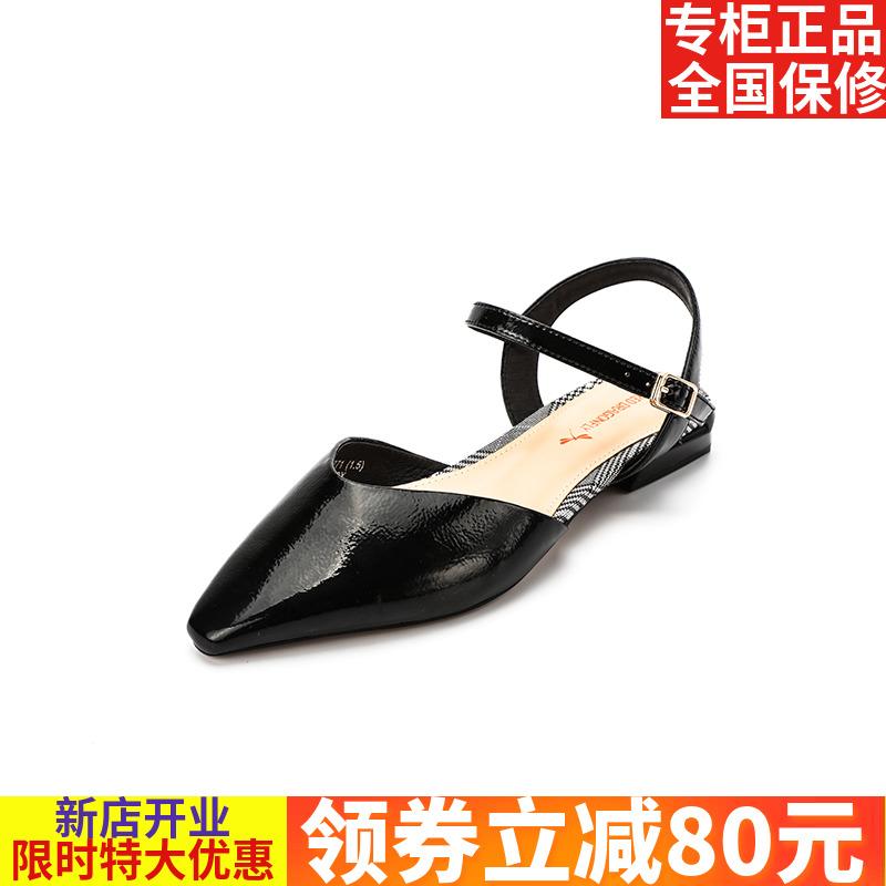 12月03日最新优惠红蜻蜓专柜正品夏季新款女鞋包头平底舒适一字扣带女凉鞋K98477