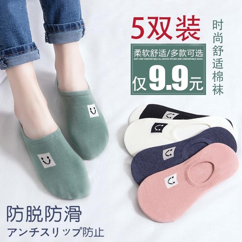 青年短袜个性袜子初中生女潮多用船袜纯色女祙子女袜小孩子运动