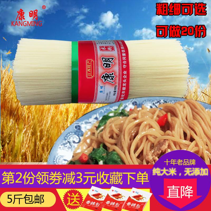 江西の米粉は干して橋の米の線の純粋な米の雲南の正統の特産品の袋に入れます。桂林の手製の5斤の南昌のビーフン。