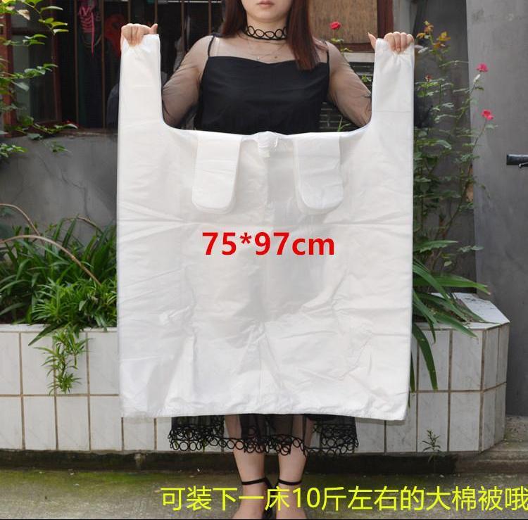 手提透明塑料袋装棉被子的袋子特大加厚搬家袋衣服被褥整理储物。