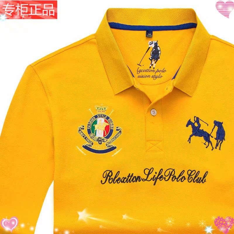 Official website brand brand mens Lapel long sleeve T-shirt
