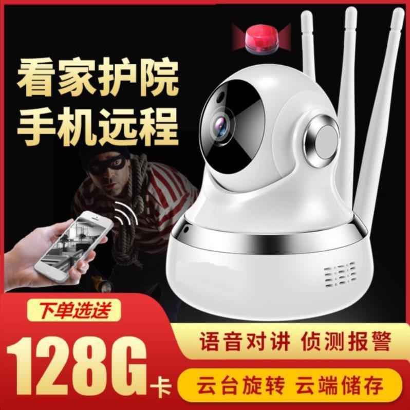 店里侦测无线监控器仓库设备镜头套装语音家用电梯高清办公室内外