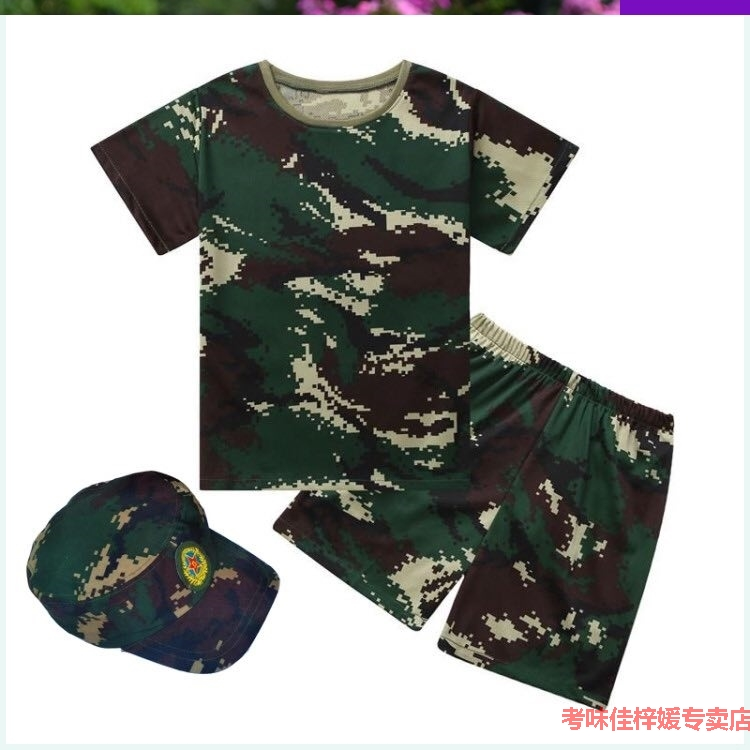 Huan Guan children soldier camouflage clothes military suit special soldier performance boy soldier child boy boy girl boy Xia