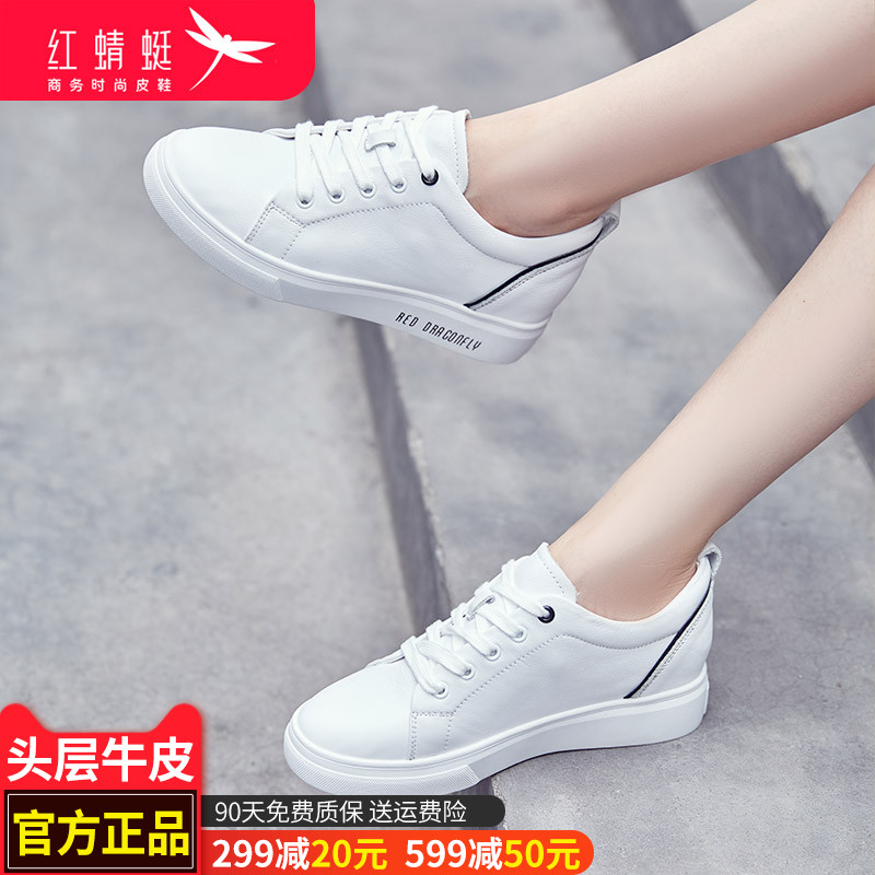 Red dragonfly women's shoes 2021 new spring leather inner increase small white shoes women's wild ladies casual shoes