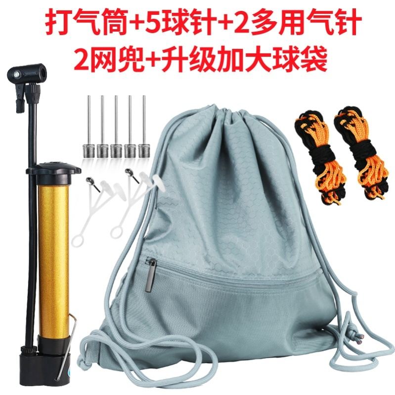 Needle ball charging, horse ball charging, air pump, volleyball jumping, blue tube, balloon charging, air pump and toys playing, more children