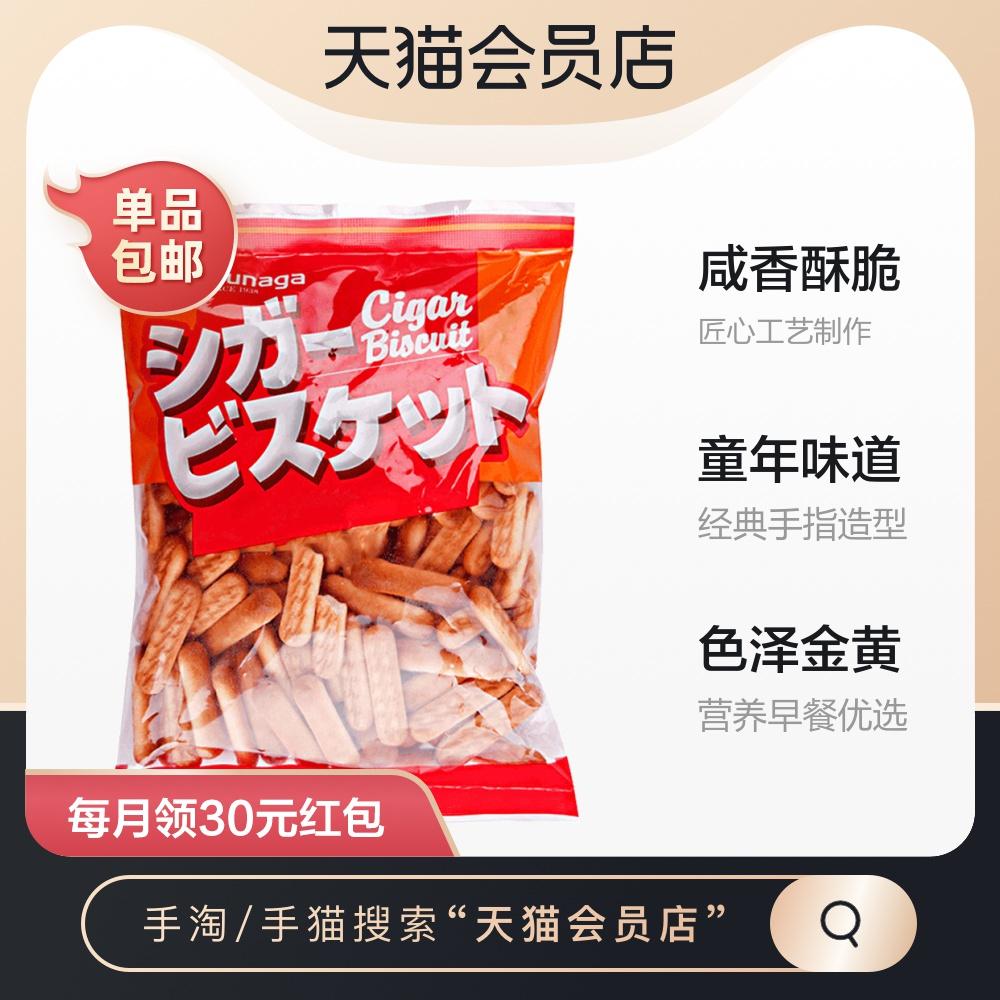 日本进口松永170g经典怀旧手指饼干