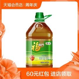福临门 非转压榨 AE浓香菜籽油 5.436L 非转基因 食用油图片