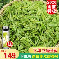 珍稀绿茶茶叶49.5g夜猫子明前特级极白安吉白茶春茶新茶2018