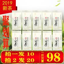 安吉白茶2019年新茶叶春茶浙江茶农正宗雨前一级500g散装珍稀绿茶