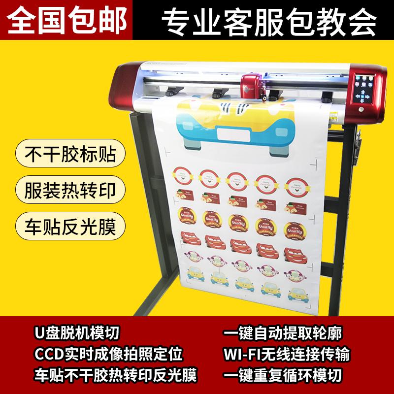 Оборудование для лазерной гравировки Артикул 613243709641