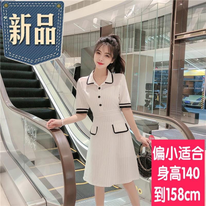 11月30日最新优惠夏女d装2019新款瘦矮个子学生150cm显高娇小xs加小码小清新连衣裙