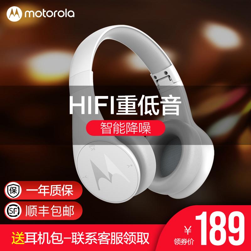 【送耳机包】摩托罗拉头戴式无线蓝牙耳机智能主动降噪重低音耳麦电脑吃鸡电竞游戏带话筒麦克风手机直播耳麦