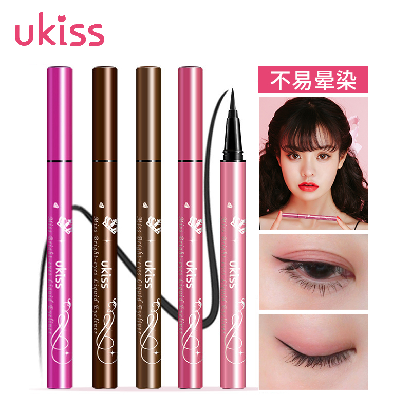 Ukiss Yau Cox Eyeliner Pencil female durable, tiktok, waterproof, Li Jiaqi net red vibrato, brown beginners