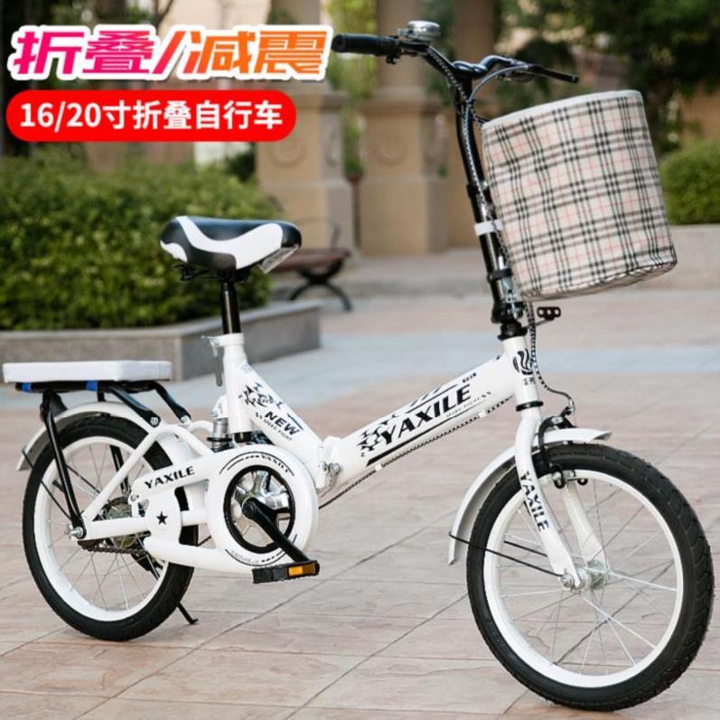 小型男款高档亲子车两轮舒适自行车