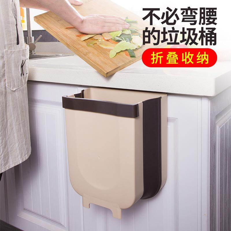 厨房垃圾桶挂式可折叠悬挂壁挂家用收纳柜门客厅厕所分类车载大号