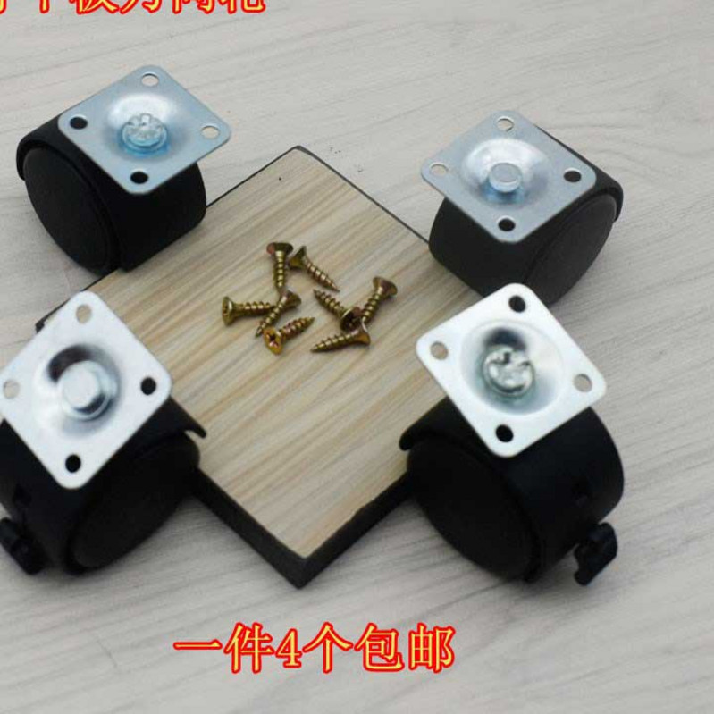 2-inch flat universal wheel wheel office computer desk cabinet wheel mute caster furniture accessories tea table pulley