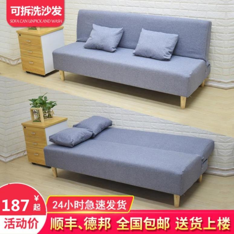 客厅家具办公室居家沙发小户型可以当床两用经济型中式沙发多功能需要用券