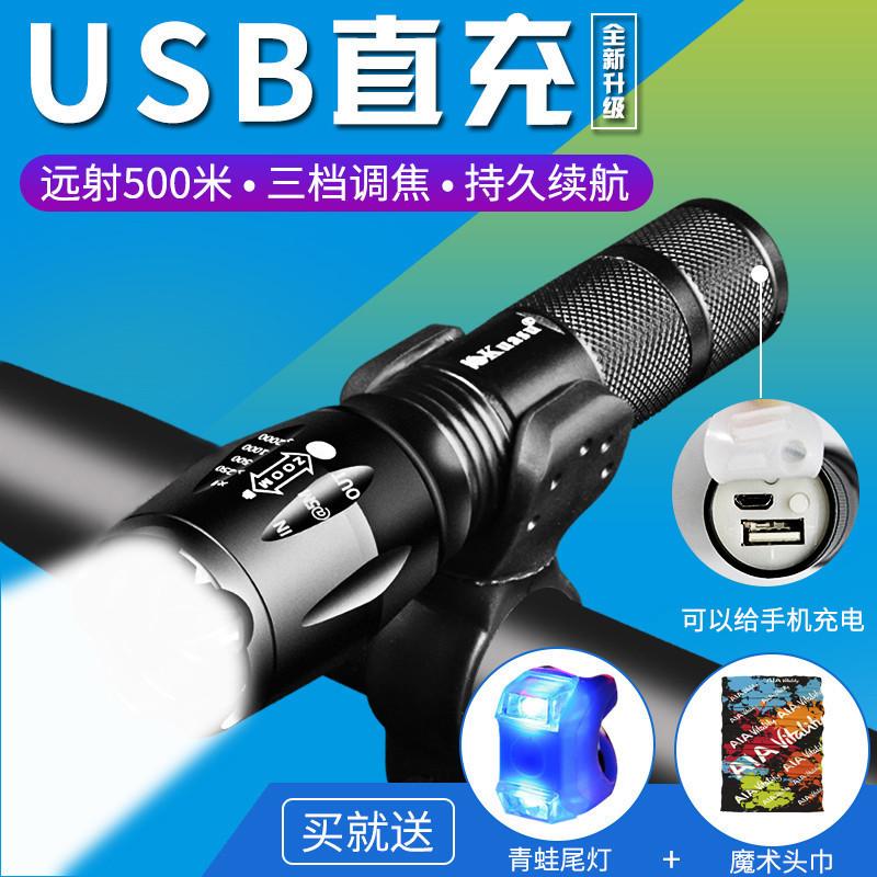 夜骑T6自行车灯前灯USB充电强光灯LED手电筒山地车灯骑行装备配件