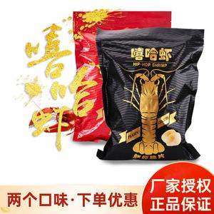 李佳琪推荐叮咚熊嘻哈虾片260g大包香辣葱香味办公室网红休闲零食