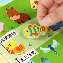 幼儿童贴纸书0-2-3-4-5-6岁贴贴画粘贴贴纸宝宝卡通早教益智玩具