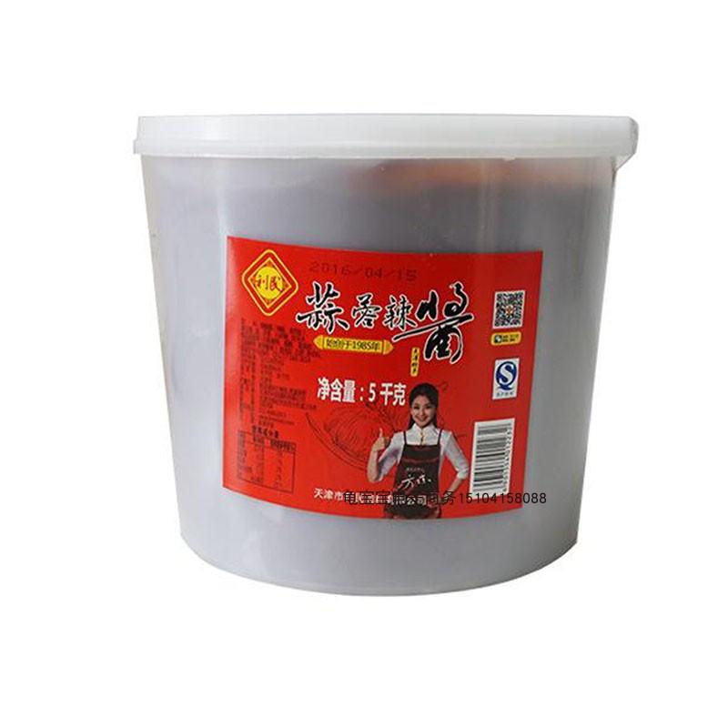 【天津蒜蓉辣酱5kg】烧烤蒜蓉辣酱 蒜蓉酱 辣酱大桶装