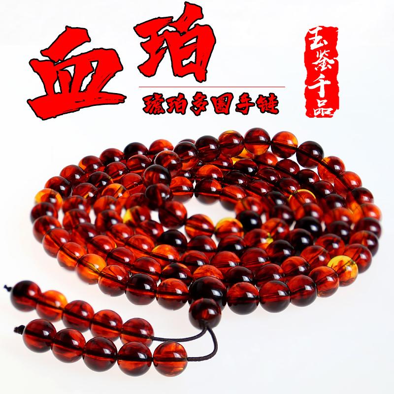 Yujianqianpin xuepo 108 beads of Buddha multi Circle Bracelet RED AMBER wax men and womens stationery accessories