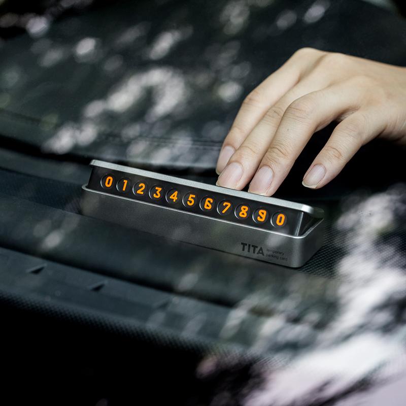 金属汽车临时停车牌创意挪车电话号码停靠车载用品必备神器移车女限时秒杀