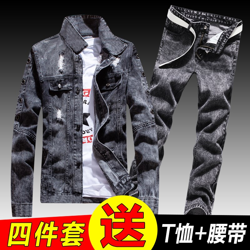 Mens jeans jacket with long pants in spring and Autumn
