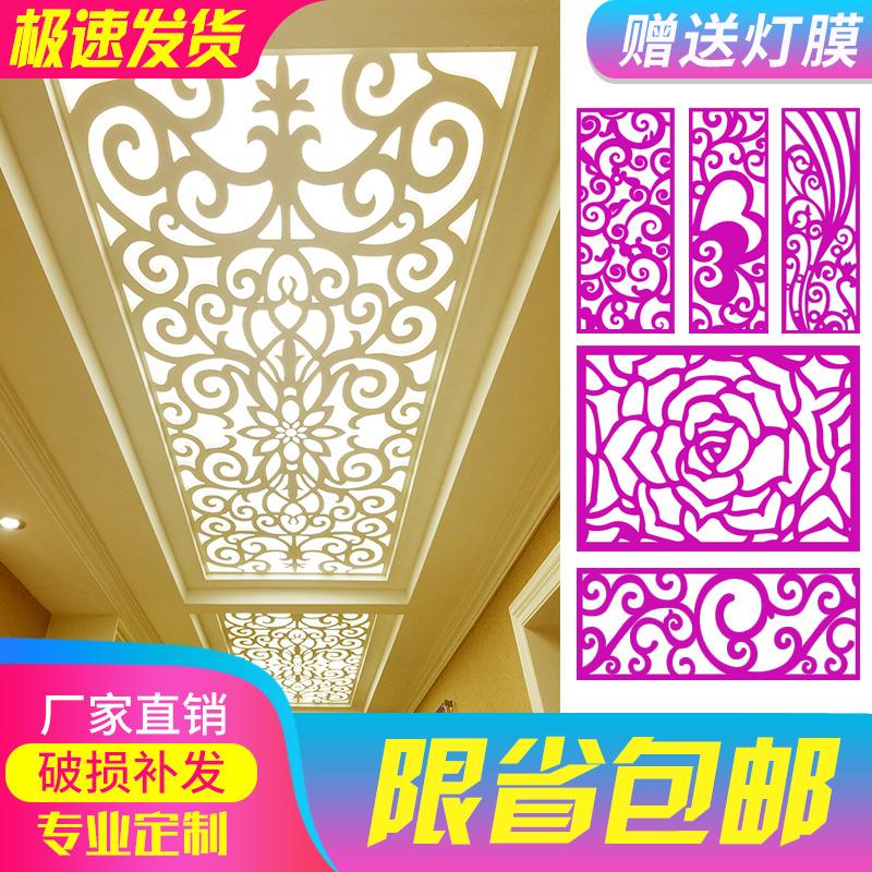 PVC 镂空  欧式过道透光吊顶花格装饰 雕花隔断板 中式客厅背景墙