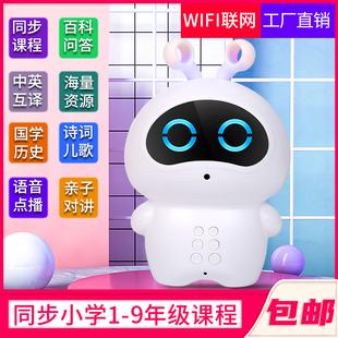 婴儿童可连接wifi的机器人玩具早教小小白翻译语音对话学习机