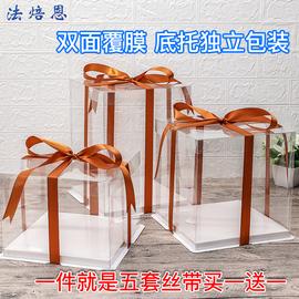 全透明生日蛋糕盒子6 8 10 12 4寸双层加高方形家用包装盒定制