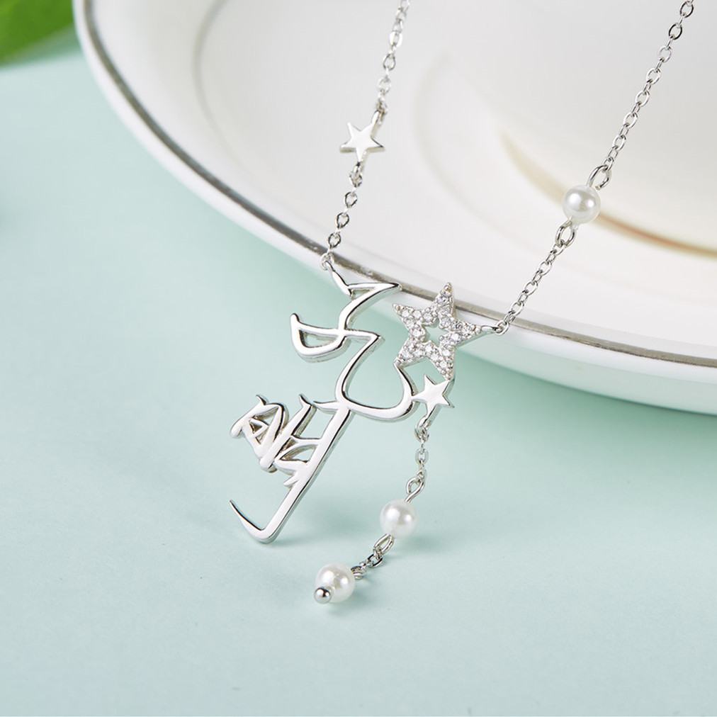 Lu Shu   Three Kingdoms Cultural Creation   Zhuge Liang surrounding Kongming Necklace clavicle chain pendant creative ancient style design simple woman