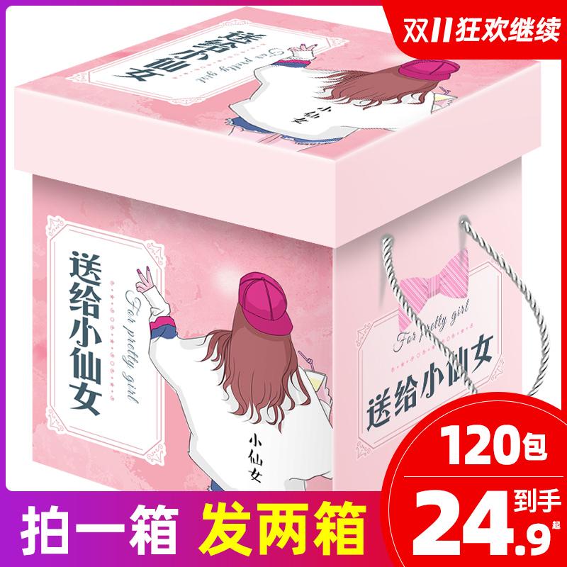 猪饲料零食大礼包一整箱送女散装自选小网红组合休闲食品小吃饼干