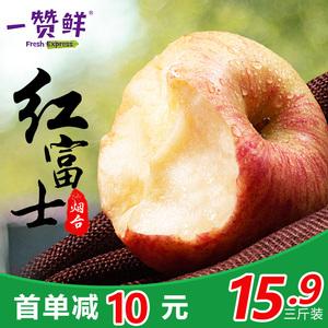 山东烟台红富士苹果水果新鲜当季整箱应季冰糖心大萍果平果10斤
