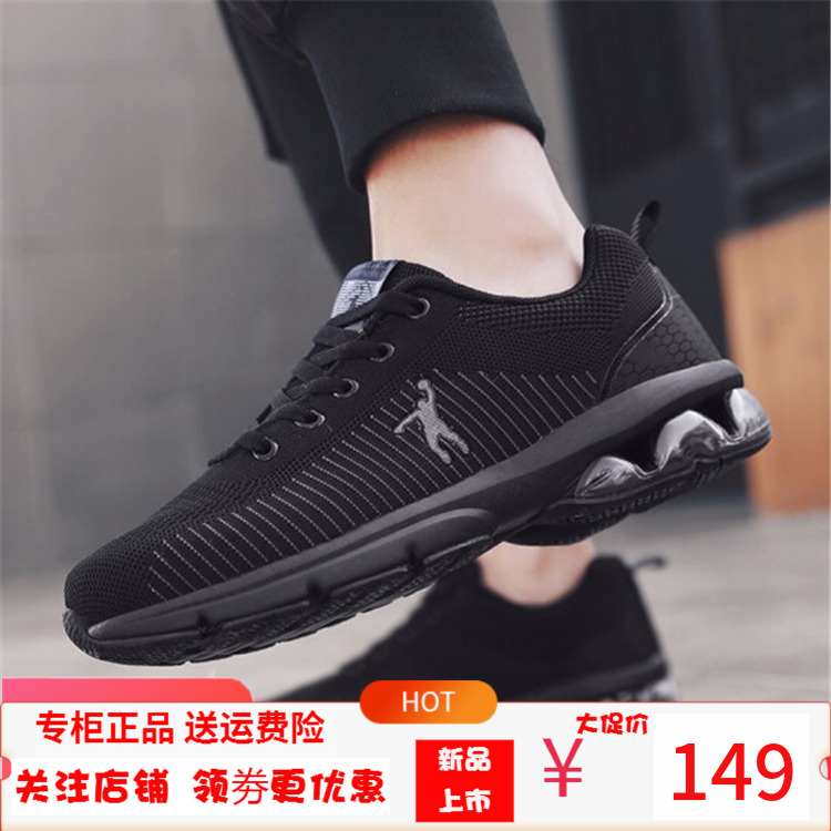 Jordan Glen sports shoes mens summer mesh black breathable mens running shoes middle aged dad casual mens shoes 361