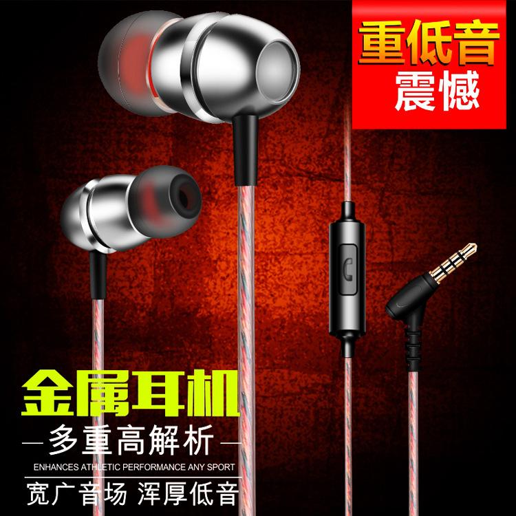 金属时尚潮流耳机重低音 带唛语音手机耳机高品质耳麦