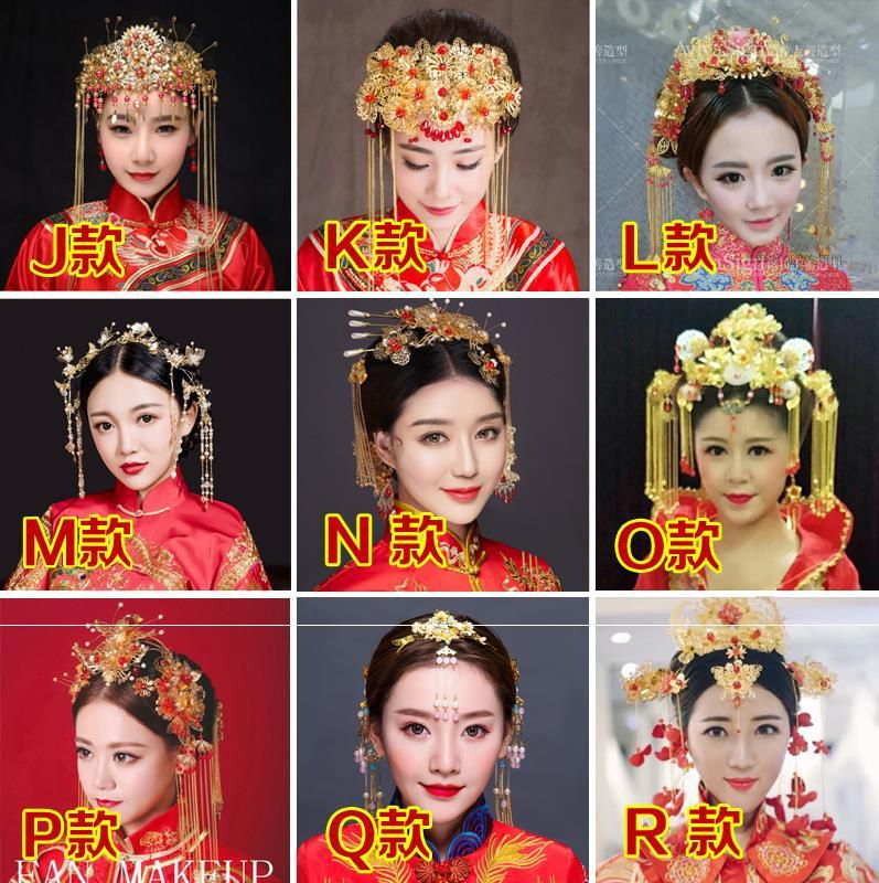 Chinese bridal headdress with round face and short hair