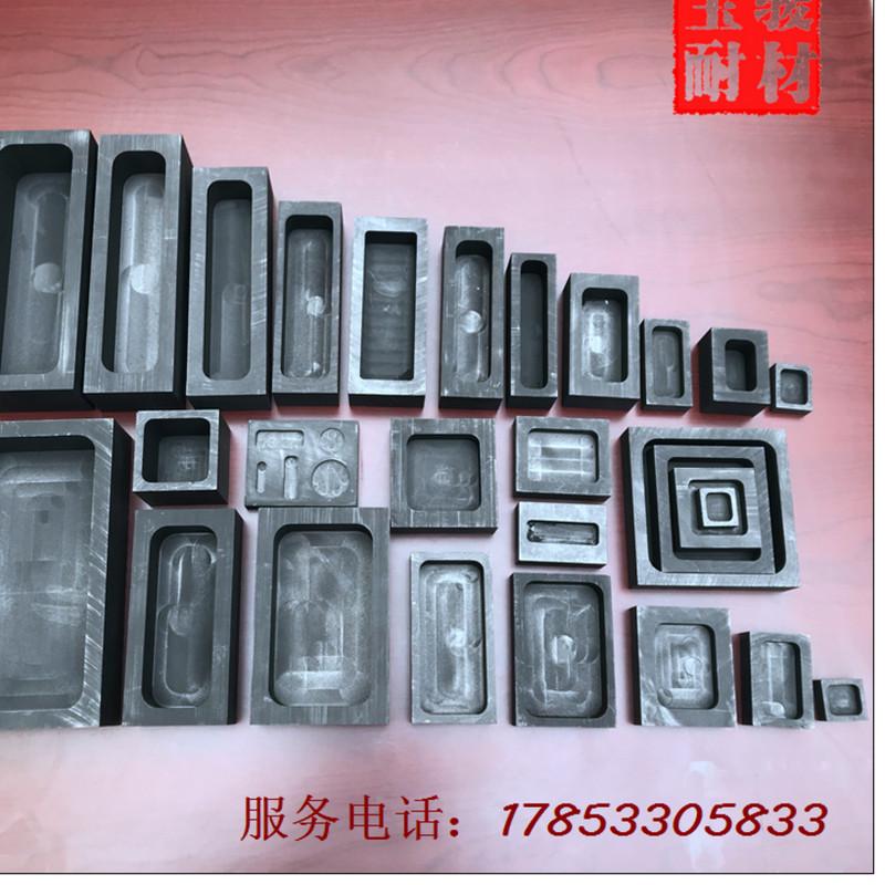 石墨模具 石墨油槽 石墨坩埚铸锭模具易脱模不粘连 可定制