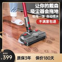 戴森v6v7v8v10v11电动配件吸尘器质量如何