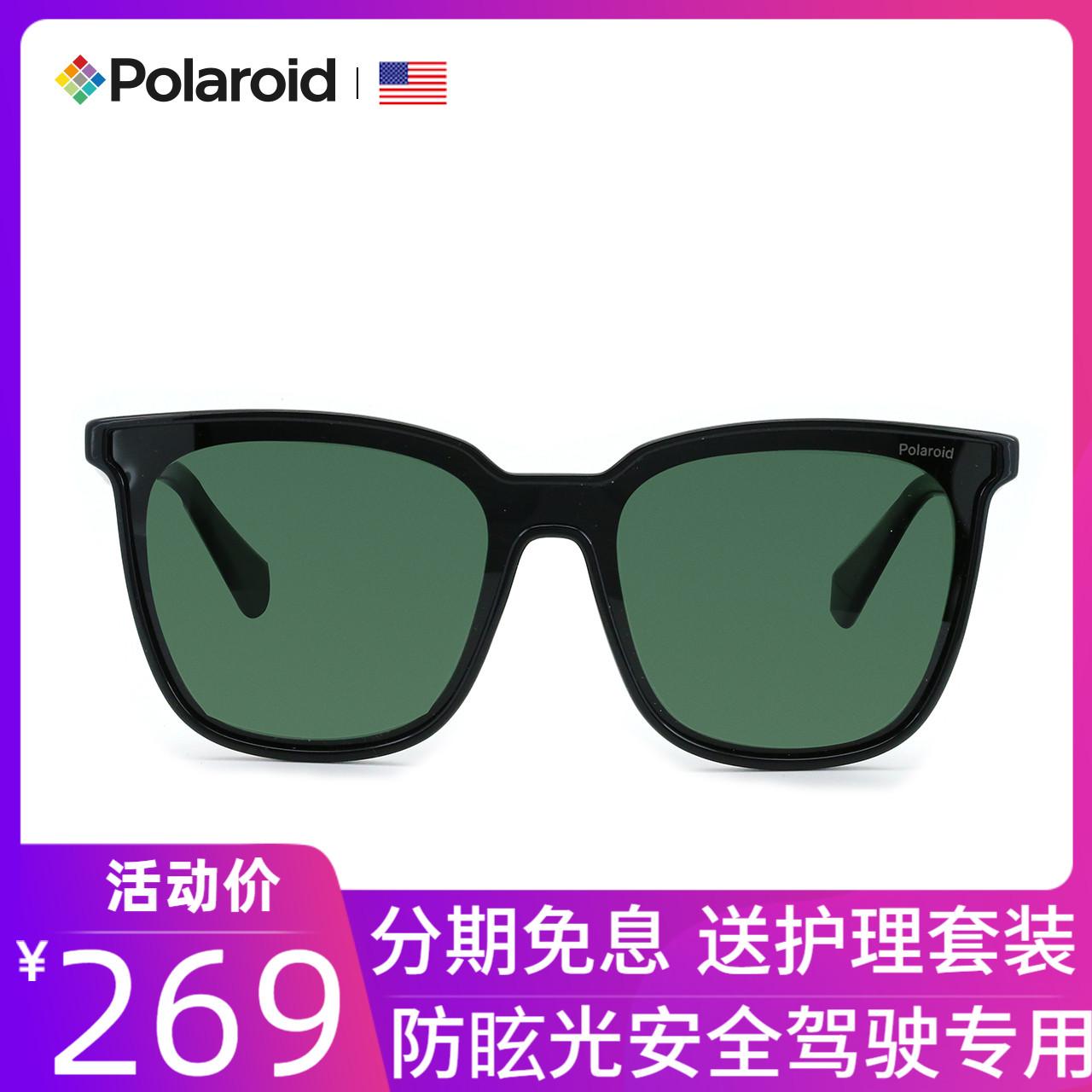 宝丽来偏光太阳眼镜男女2021年新款大脸时尚防紫外线驾驶墨镜6154