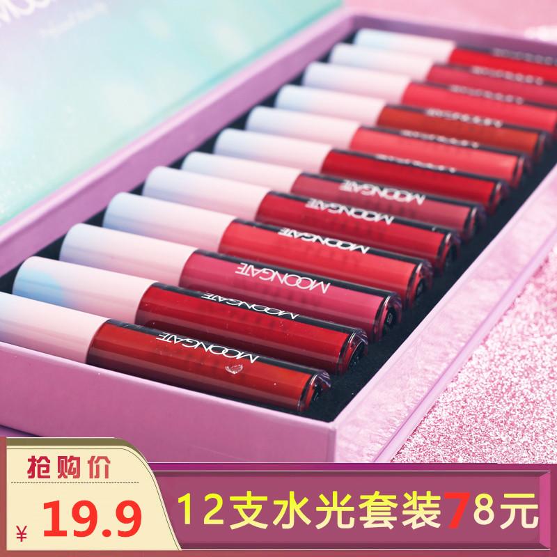 108.00元包邮法国平价小众品牌唇釉ins超火的套装口红平价替代大牌牛血色一盒
