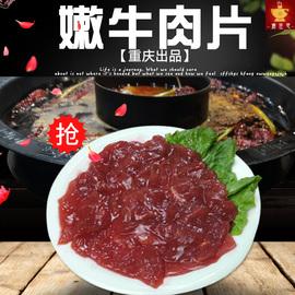四川火锅涮菜食材新鲜配菜品套餐一站式冷冻串串香半成品和牛肉片