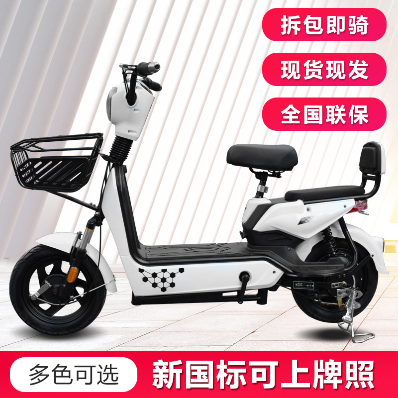 New national standard can be licensed to ride 48 V stable electric bicycle